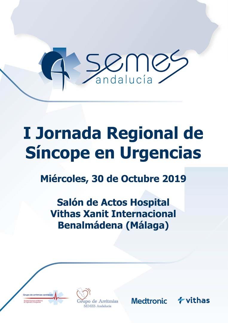 I Jornada Regional de Síncope en Urgencias